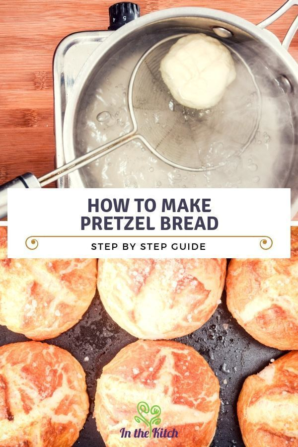 How to Make Pretzel Bread