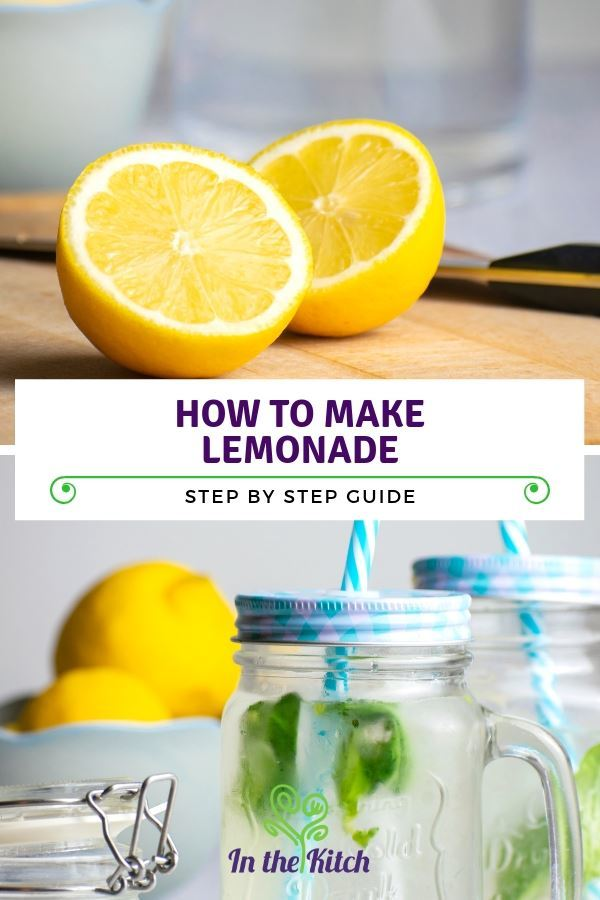 How To Make Lemonade In The Kitch